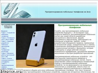www.vzlom-1.ru website price