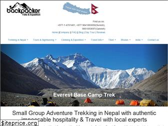 walkinginnepal.com