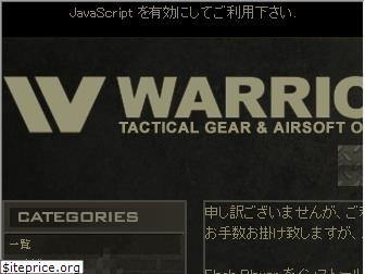 warriors.jp