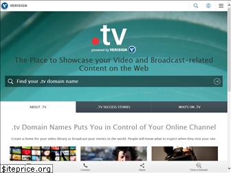 www.watch.tv website price