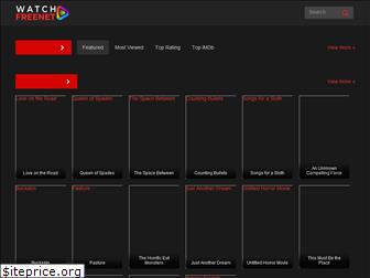 watchfreenet.org