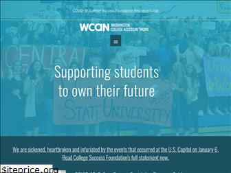 wcan.org
