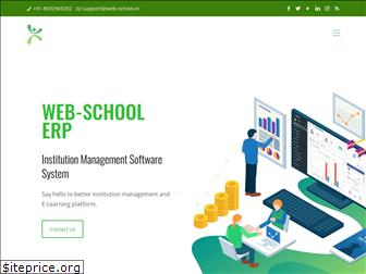 web-school.in