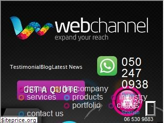 webchannel.ae