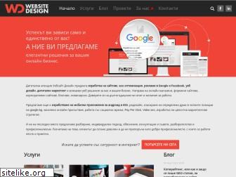 websitedesign.bg