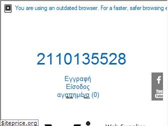 websupplies.gr
