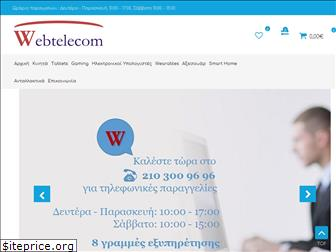 www.webtelecom.gr website price