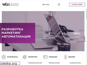 webxayc.by