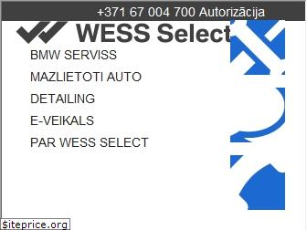 wess-select.lv