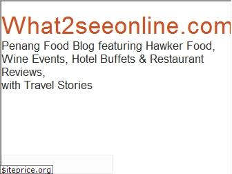 what2seeonline.com