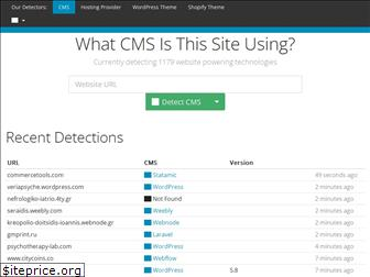 whatcms.org