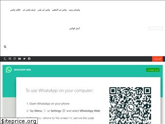 whatsapparab.com