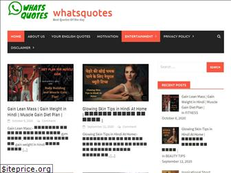 whatsquotes.in