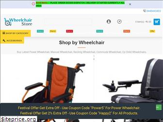 wheelchairstore.in