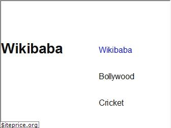 wikibaba.in