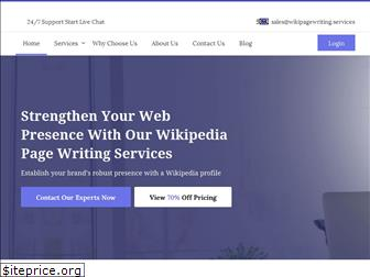 wikipagewriting.services