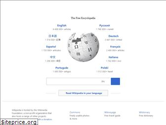 www.wikipedia.org website price