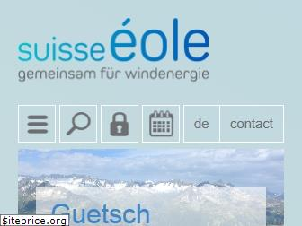 wind-energie.ch