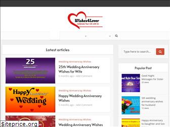 wishes4lover.com