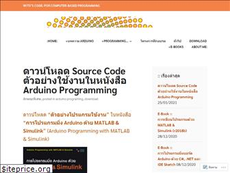 witscode.org