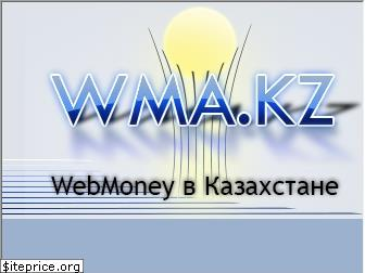 www.wma.kz website price