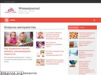 womanjournal.org