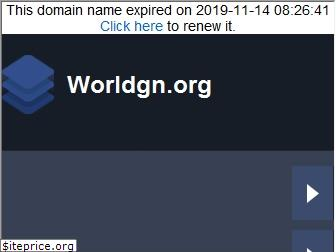 www.worldgn.org website price