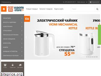xiaomi-store.by