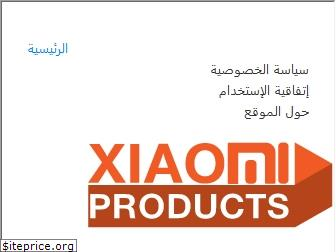 xiaomiproducts.com