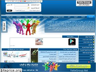 yallagroup.net