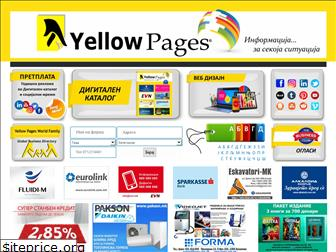 yellowpages.mk