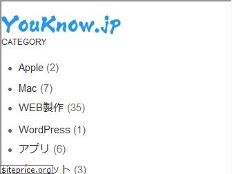 youknow.jp
