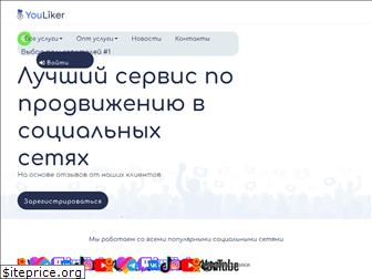www.youliker.ru website price