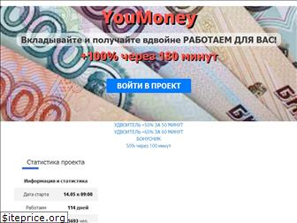 youmoney.website