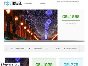 youtravel.ge