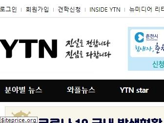 ytn.co.kr