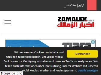 www.zamalek.news website price