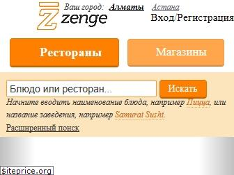 www.zenge.kz website price