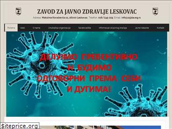zzjzle.org.rs